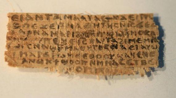 jpg_papyrus_copte