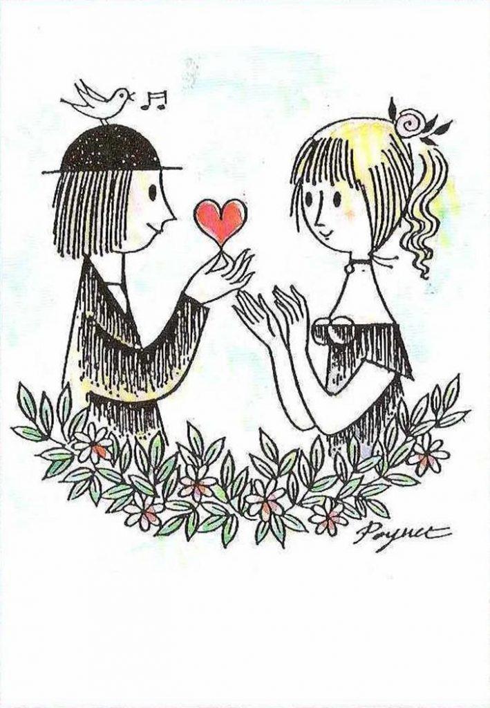 les-amoureux